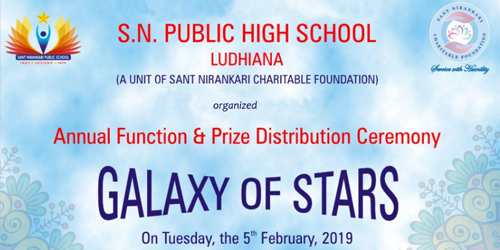 Annual Function and Prize Distribution Ceremony